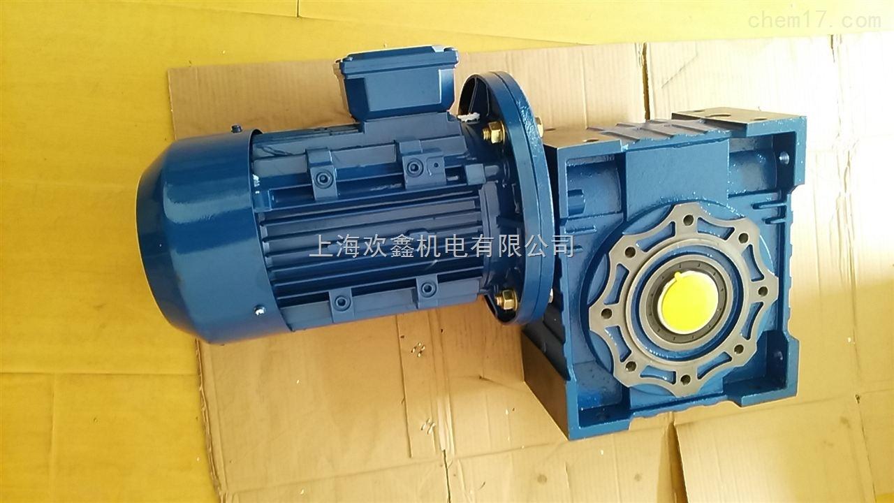 宝鸡RV110涡轮减速电机现货