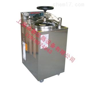 YXQ-LS-75G-博迅全自动数显式灭菌器系列/立式压力蒸汽灭菌器操作原理
