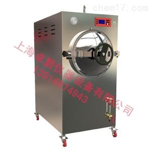 BXW系列-上海博迅卧式圆形压力灭菌器价格/横担结构卧式圆形压力灭菌器技术说明