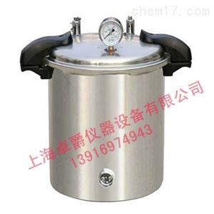 YXQ-SG46-280SA-博迅医用型移动式快开门高压灭菌器厂商/煤电两用型手提灭菌器使用说明