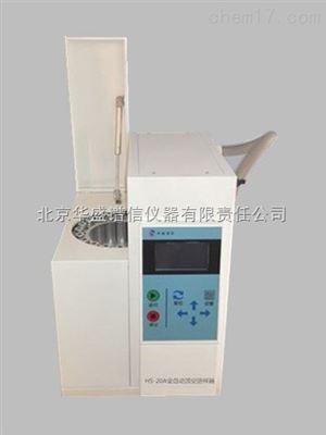 仪器厂家血液中酒精含量检测气相色谱仪