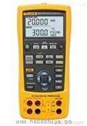 美國Fluke725EX過程校驗儀