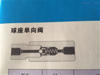 齐全测压管图片供应商采购价格