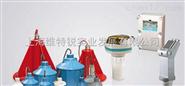 西门子中国办事处特价供应超声波传感器
