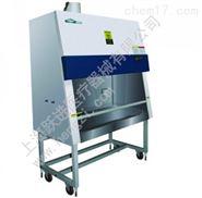 上海跃进生物安全柜BHC-1300IIA2