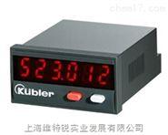 德国KUBLER计数器--库伯勒计时器中国办事处