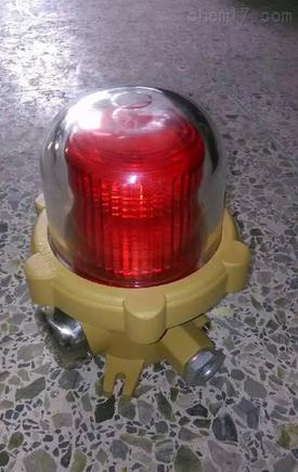 大音量120高分贝bbj防爆声光报警器,防爆指示灯led光源