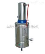 上海博迅YN-ZD-20不锈钢电热蒸馏水器/YN-ZD-20 蒸馏水器