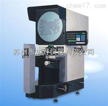 万濠卧式光学投影测量仪CPJ-4025W
