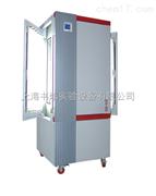 上海博迅BIC-250程控人工气候箱(升级新型,液晶屏)三面光照/BIC-250