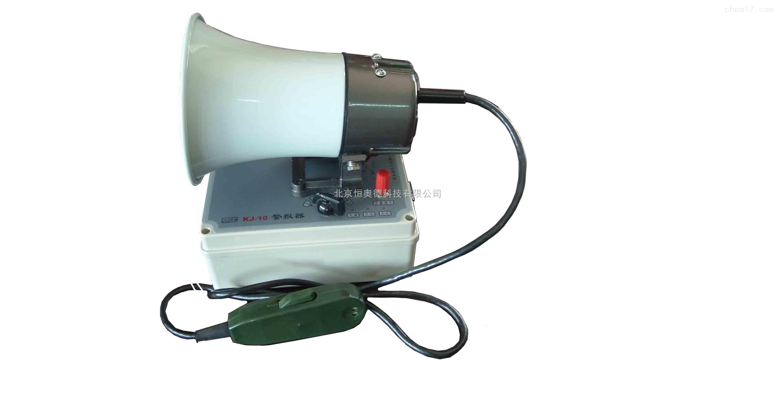 kj-10 警报器 声音报警器 厂家