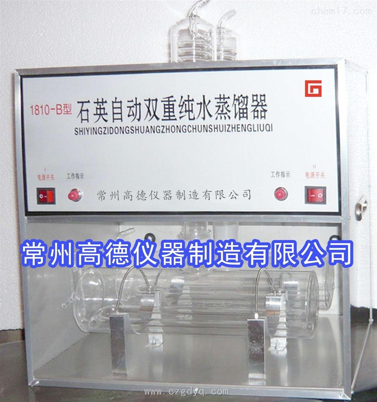 双重石英亚沸蒸馏器