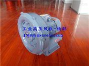 上海全風提供RB-750W環形高壓風機參數、風量、風壓
