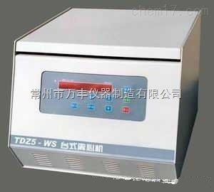 TG16-WS台式16000转大容量高速离心机价格