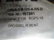 GRLA-1/8-QS-6-RS-D德国festo产品FESTO单向节流阀GRLA-1/8-QS-6-RS-D
