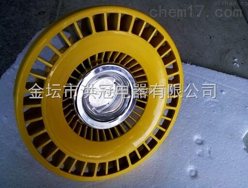 BC9700化工厂房吊杆式LED防爆灯