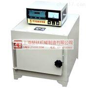 箱式电阻炉高温炉 马弗炉高温炉价格/参数/厂家/使用说明书