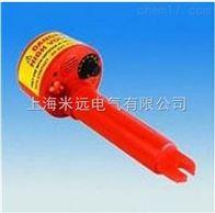 275HP型感应式高压验电器