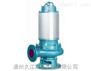 JYWQ型自动搅匀潜水泵 50-15-20-1200-2.2