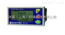台湾SUNTEX微电脑PH/ORP变送器 PC-110