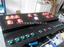 BXK8050BXK8050防爆防腐控制箱 黑色塑料防爆箱