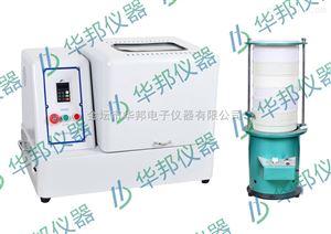 HBY-4土壤研磨與篩分器