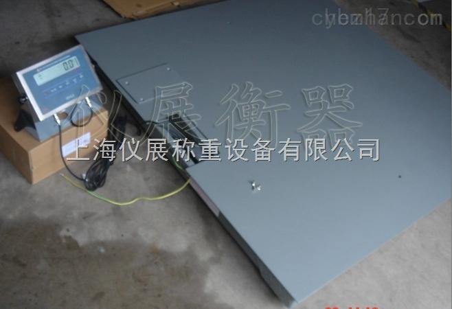 湖北2000公斤防爆平板电子称价格,2吨防爆电子称