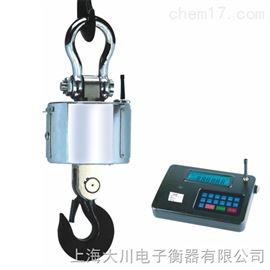 五一促銷無線電子吊秤,廠家直銷帶打印電子吊秤