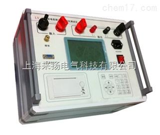 发电机转子交流阻抗分析仪