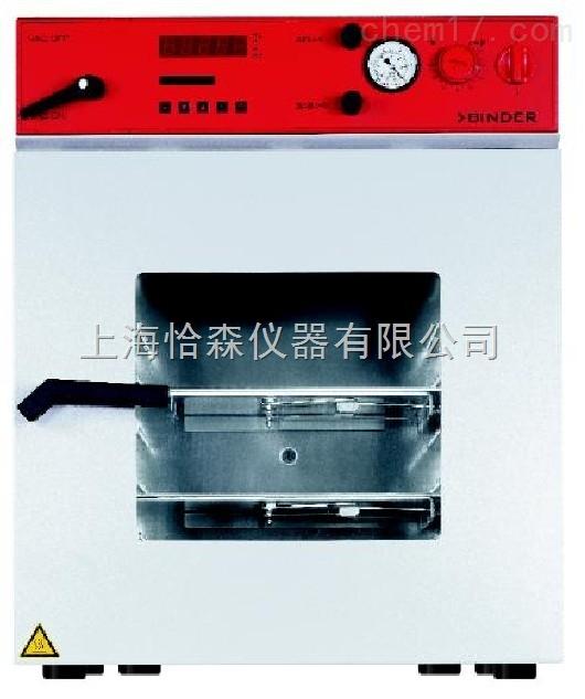 德国宾得Binder VD53真空干燥箱/真空烘箱中国区一级代理