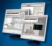 优势供应德国SETEX中央监控记录系统