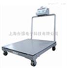 1MX1M带轮子电子地磅多少钱/2T吨移动式电子地磅价格/上海地磅销售维修