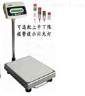 TCS-30公斤-500公斤计重电子台秤报价,TCS-30公斤-500公斤计重电子台秤品种齐全