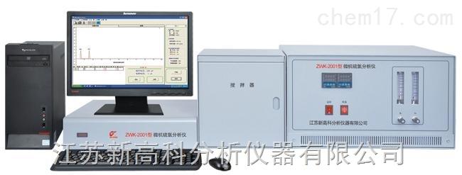 江苏新高科分析仪器有限公司