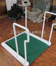SCS血透轮椅秤~重庆200公斤轮椅电子称