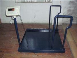 WFL-700W醫院專用輪椅秤定做 帶上下斜坡的血液透析輪椅秤