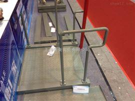 SCS做透析的轮椅秤,荆州300KG不锈钢轮椅称特惠
