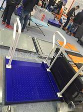 SCS洪湖三甲医院轮椅秤,应城200KG血液透析轮椅电子称