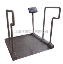 SCS200KG带打印小票轮椅秤,300KG透析体重称