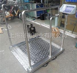 WFL-700W不锈钢轮椅秤 医用透析平台秤