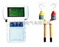 MY-Ⅳ高压无线数字核相仪