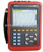 ETCR 5000ETCR5000 電能質量分析儀