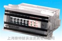 Hengstler机械计数器价格好亨士乐计数器