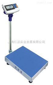 上海英展電子有限公司XK3150W/SB731 600KG/d=50g計重臺秤