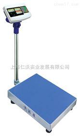 上海英展電子有限公司XK3150C/SB721 150KG/d=10g計重計數臺秤