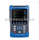 E6000广州致远电能质量分析仪