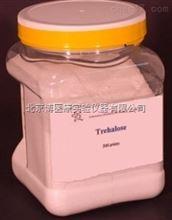 冻干保护剂(海藻糖)