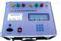 MYBDS变压器空载短路损耗测试仪