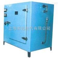 MYHX型温度自动控制烘箱