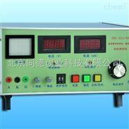 晶閘管通態峰值電壓測試儀
